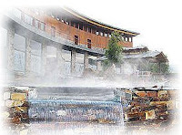 Outariz hot springs Ourense