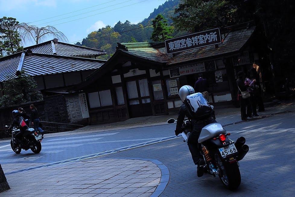[日光鬼怒川写真3DSC_0113.jpg]