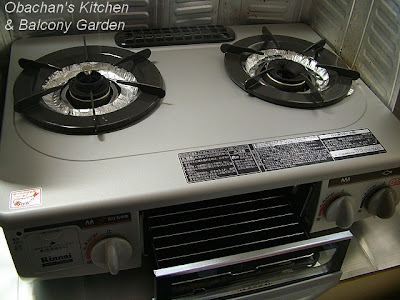 Gas Stove Won T Stop Ringing And Says F
