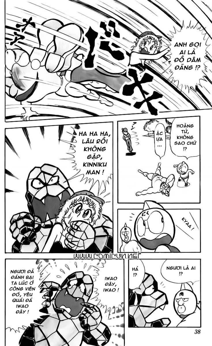 Kinniku Man Chap 16 - Next Chap 17