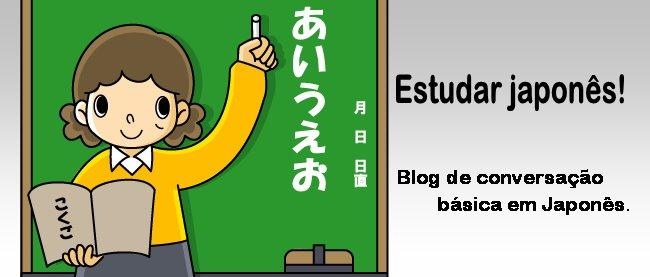 Estudar Japonês!