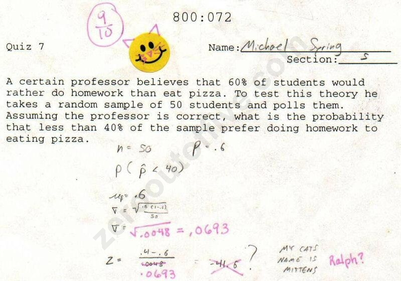 homework answers.com