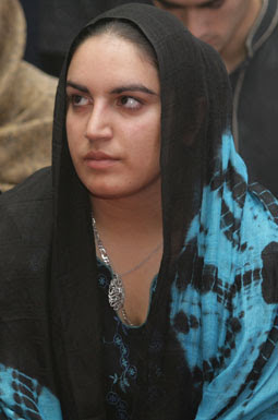 Pakistan People\'s Party: Bakhtawar Zardari Bhuttobakhtawar bhutto