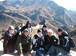 The Gang on the Great Wall!