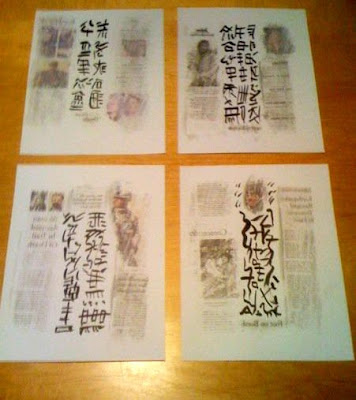 4 visual poems by Allan Revich, 2010