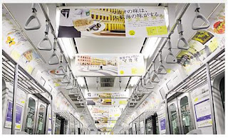 電車広告 ADトレイン