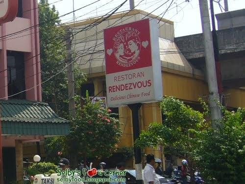 Rendezvous Chinese Restaurant Ickenham