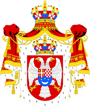 Coat of arms of the Royal House of Yugoslavia