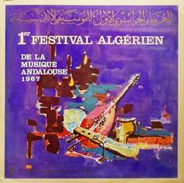Various 3ème Festival De Musique Andalouse: Alger 1972