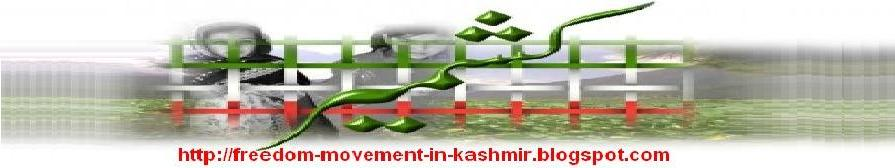 KASHMIR FREEDOM MOVEMENT, Tehreek-e-Azadi