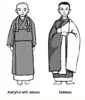 Les vêtements du Dharma Moine_vet