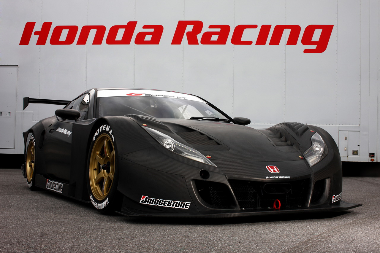 Honda GT images