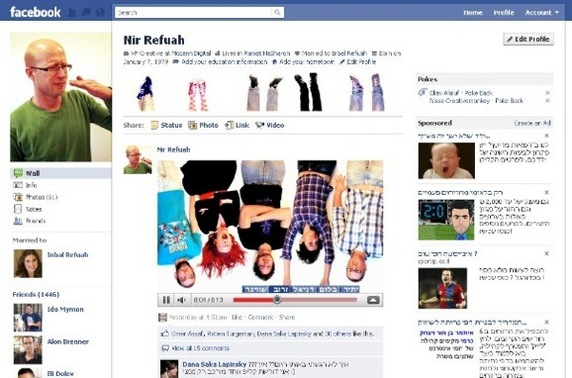 Serious Business: The Best Uses of the New Facebook Profile