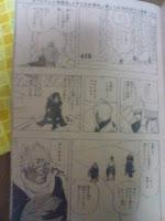 Naruto 461 Spoiler Image