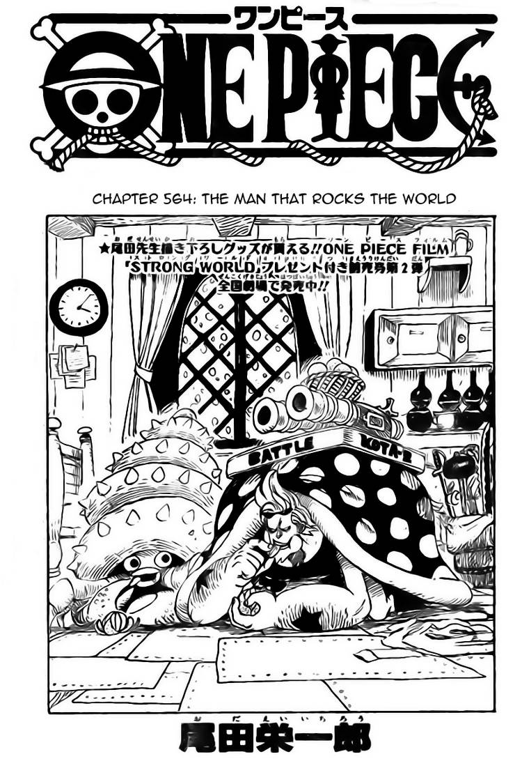 Read One Piece 564 Online - Press F5 to reload this Image - 02