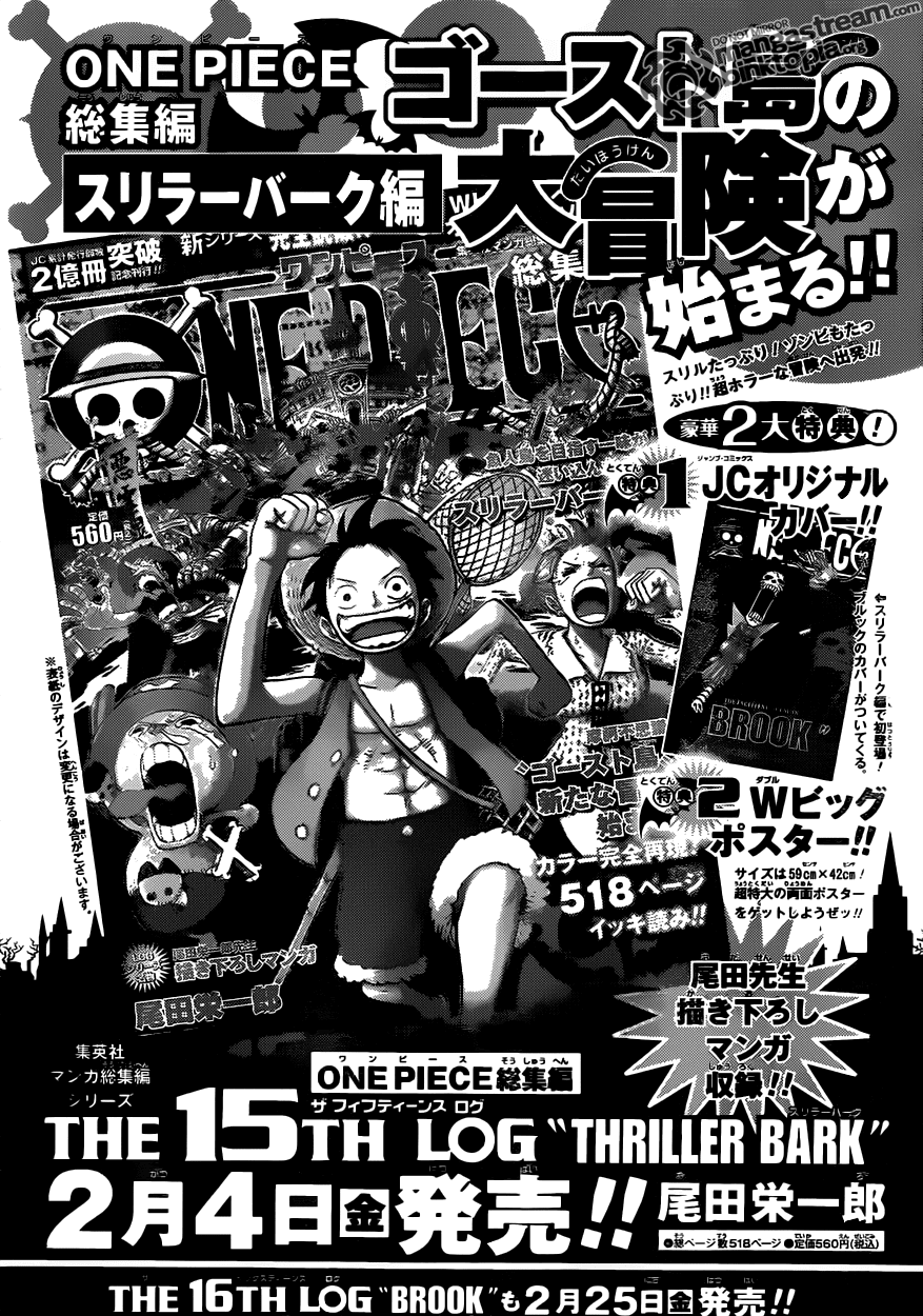 Read One Piece 611 Online | 16 - Press F5 to reload this image