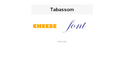 Quiz: Cheese or Font