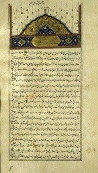 Canon Of Medicine,Avicenna
