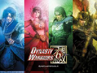 Dynasty warriors online video game