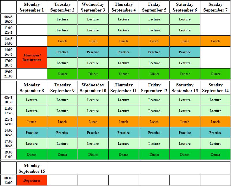 English: Schedule