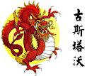 mi nombre en chino