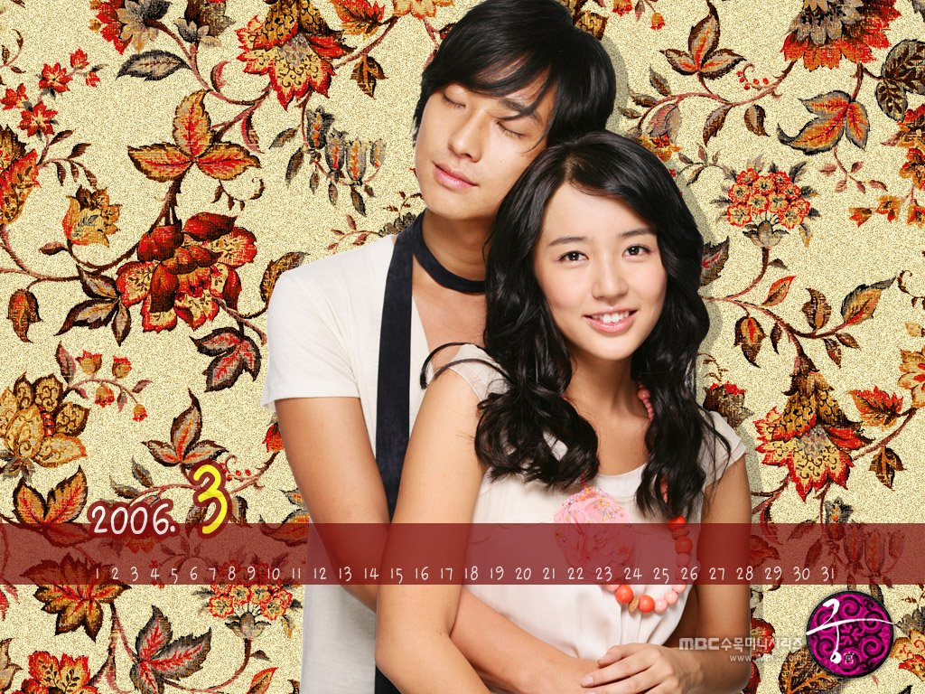 Princess Hours Wallpaper. Posted by Nurul on 10:05 PM
