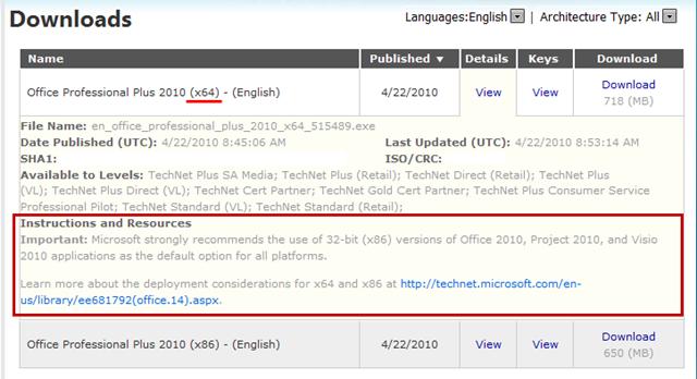 download ms office 2010 32 bit