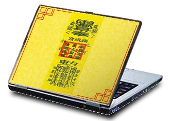 Talisman laptop skin