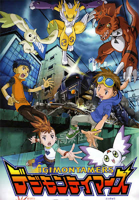 Peliculas Digimon Movie_11
