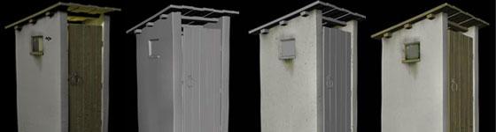 Realistic texturing - 3D Studio Max