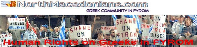 Greek community in FYROM