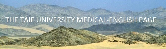 TAIF UNIVERSITY MEDICAL-ENGLISH PAGE