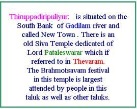cuddalore history
