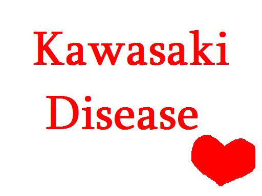 Kawasaki Disease Awareness Page