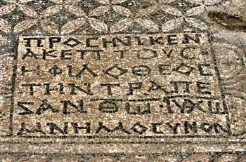 Uma das igrejas católicas mais antigas do mundo descoberta em Israel