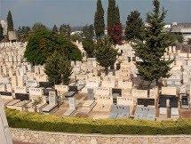 בית קברות סגולה פתח תקווה