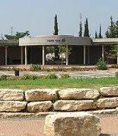 בית עלמין ירקון - בית קברות ירקון