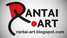 Rantai Art