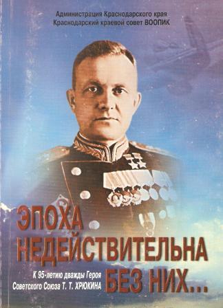 Старшина павлов иван семёнович, 1920 года рождения, уроженец омской области муромцевского района, д павловка