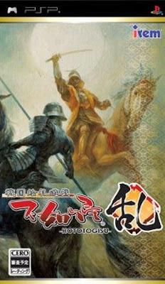 Sengoku Efuda Yuugi psp game