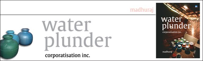 Water PlundeR