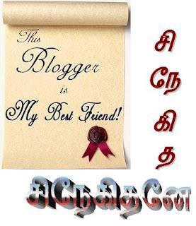 http://2.bp.blogspot.com/_J34Obj-wsLA/SnFWRbVpeSI/AAAAAAAAATI/sniFLL1GTjA/s320/Award_Image%5B2%5D.jpg