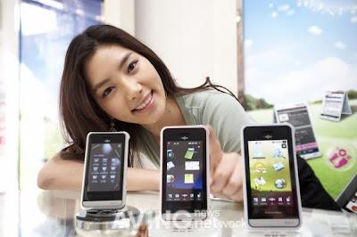 SKY IM-U540L Sportiv Phone