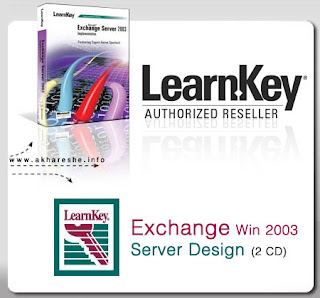 Friend for system admins 2008 learnkey exchange windows 2003 server design 2 cd fandeluxe Image collections