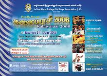 Jaffna Hindu College!