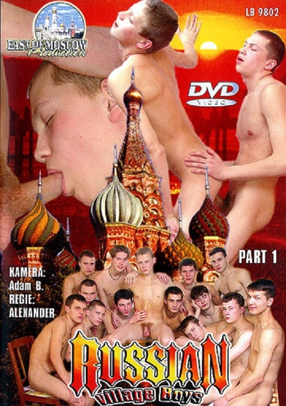 Интересный порно фильм геи фото 689-897