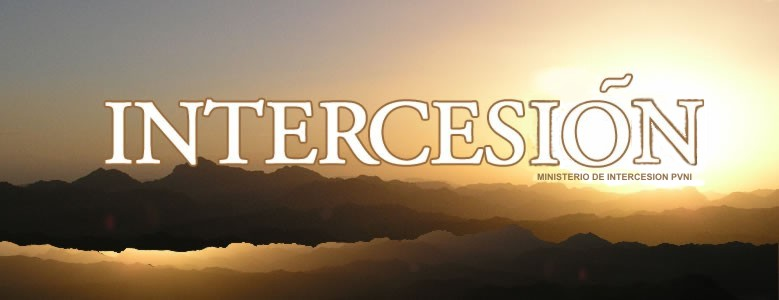 Prueba ministerio de intercesi n for Ministerio de inter
