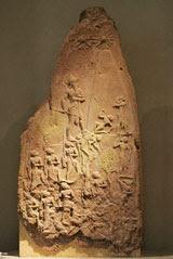 Victory stele of Narâm-Sin