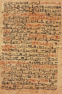Egyptian hieratic script