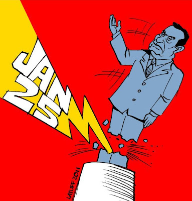 Latuff - Egyptian Revolution